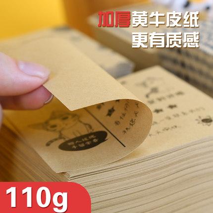 Decal tem mạc [Giao hàng bình thường] Meituan takeaway thẻ yên tâm thẻ đánh giá tốt nhãn dán sáng tạ