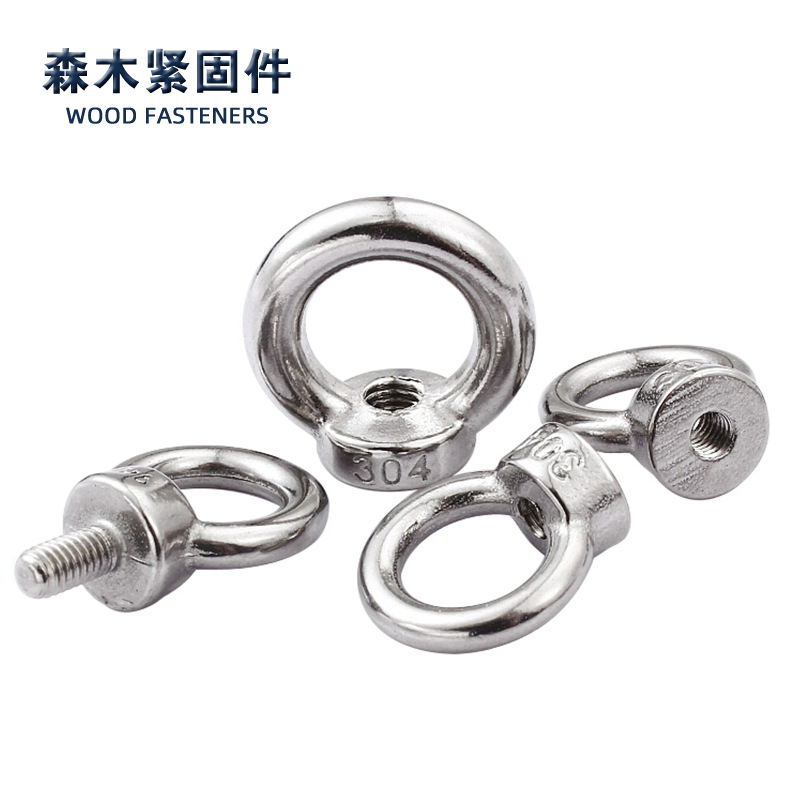SENMU Spot supply of sling rings lifting rings wire rope tightening rings rotating rings rotating co