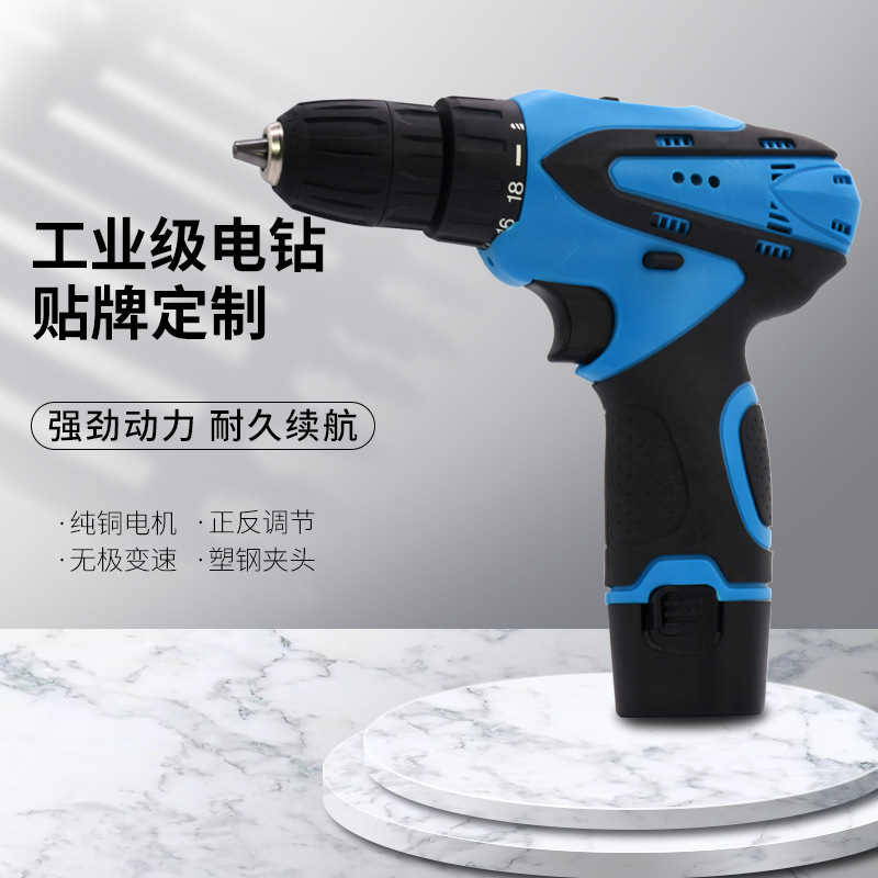 FEIHU Multifunctional lithium battery rechargeable electric hand drill household hardware tools elec