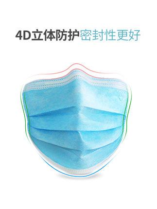 Khẩu trang bảo hộ Khẩu trang dùng một lần Baoweikang vải dệt kim ba lớp, chống nhỏ giọt, thoải mái,