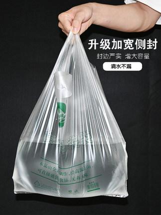 Túi xốp 2 quai  Dày túi áo vest trắng sớm túi nhựa trong suốt túi thực phẩm trong suốt túi mang đi t
