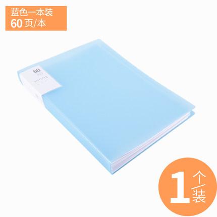 Chenguang Bìa tài liệu Thông tin Chenguang Tập sách Kiểm tra Túi lưu trữ giấy a4 Thư mục đóng gáy Th