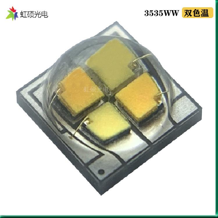 HONGJIE 4W dual color temperature 3535 positive white warm white LED lamp bead ceramic chip golden y