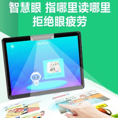 acet Máy học ngoại ngữ Học tập 10.1 inch full netcom 4G phẳng AR smart eye trường tiểu học trung học