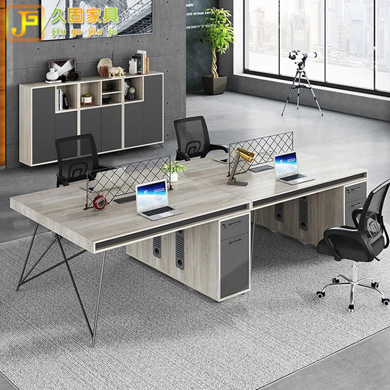 JIUGU Staff desk simple 4-person desk screen station office computer desk chair combination