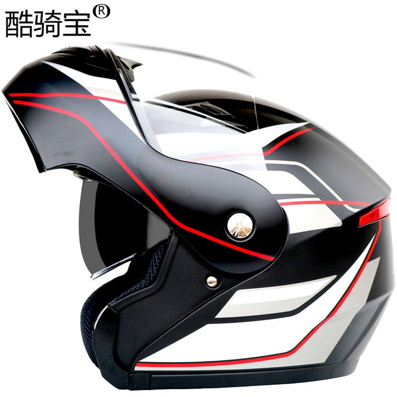 KUQIBAO Motorcycle helmet full helmet double lens open helmet men and women four seasons winter wind