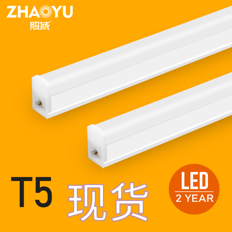ZHAOYU Lighting area led light tube square all plastic energy saving supermarket display cabinet fac