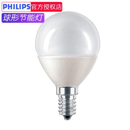 Bóng đèn LED Bóng đèn hình cầu mềm Philips tiết kiệm năng lượng miệng vít nhỏ cho người tiêu dùng và
