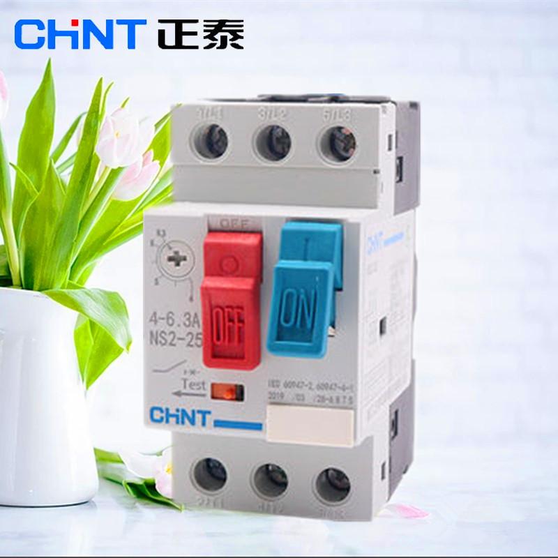 CHNT Chint motor starter ns2-25 AC motor starter motor switchV