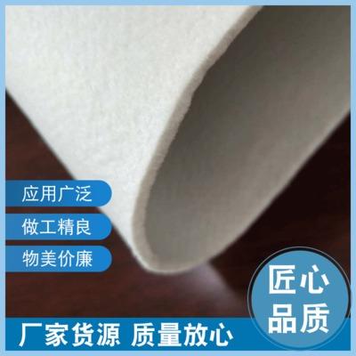 Tấm lót chống thấm Dày hút nước non-dệt vải bán buôn pad lót với màu trắng mềm Kim bông không huỳnh