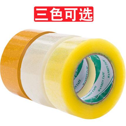 Băng keo đóng thùng   Cuộn lớn băng dán niêm phong trong suốt giấy băng keo dán nhanh chiều rộng 4,5