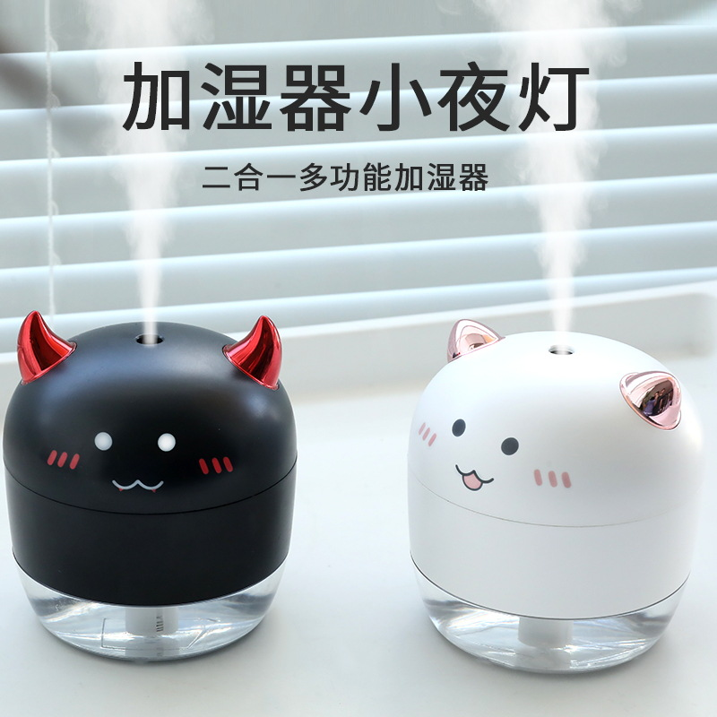 AIMIKU Amy cool new USB humidifier desktop small air purifier angel devil Mini humidifier
