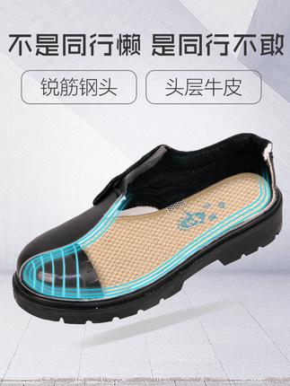 Giày cách điện  Bảo hiểm bảo hiểm lao động vua giày bảo hiểm lao động nam nhẹ khử mùi thoáng khí già