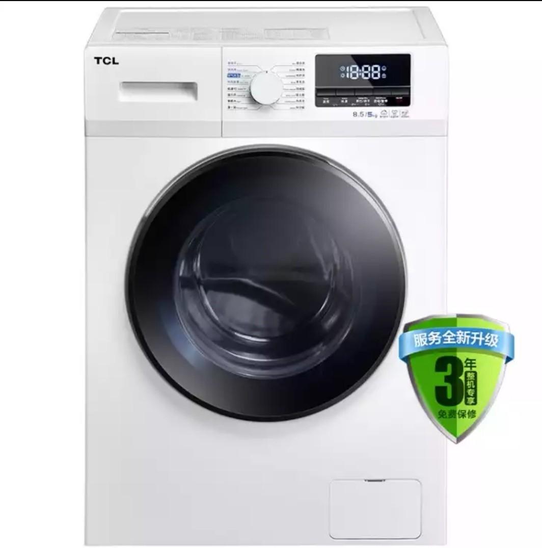 TCL 8.5Kg automatic drum washing machine (Ballet white) tg-v85hb
