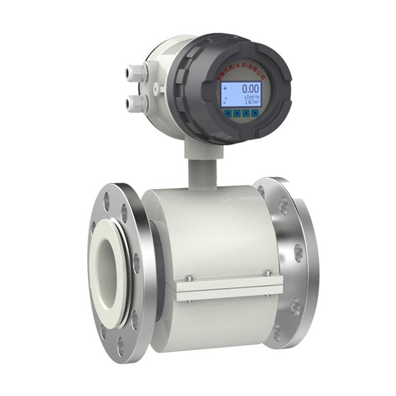 DUOTE Intelligent electromagnetic flowmeter intelligent meter LCD display stainless steel insert spl