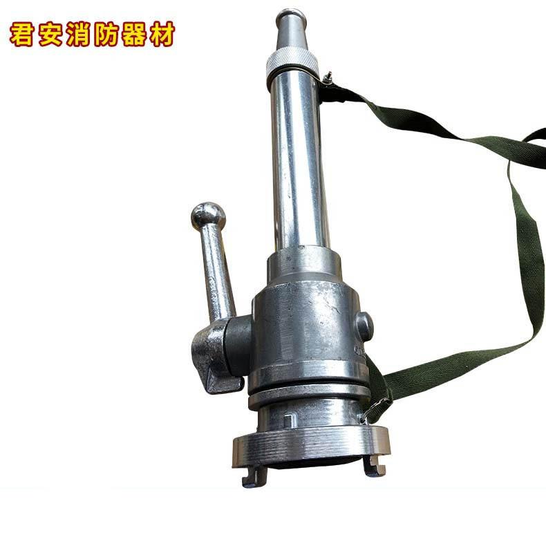 JUNAN Qzg19 DC switch water gun multi function switch water gun fire fighting DC water gun