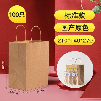 Túi giấy đựng quà  Túi giấy kraft tùy chỉnh túi tote túi mang đi túi đựng trà sữa cửa hàng trà sữa đ