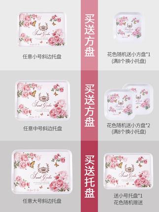 Mâm nhựa / Pallet nhựa  Phong cách châu âu khay khay trà gia đình hình chữ nhật cốc nước khay trà tá