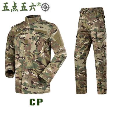 5·56 Áo nguỵ trang lính CP màu đen thế hệ thứ hai quân đội Mỹ trăn chiến thuật nam MCBK bộ quần áo h