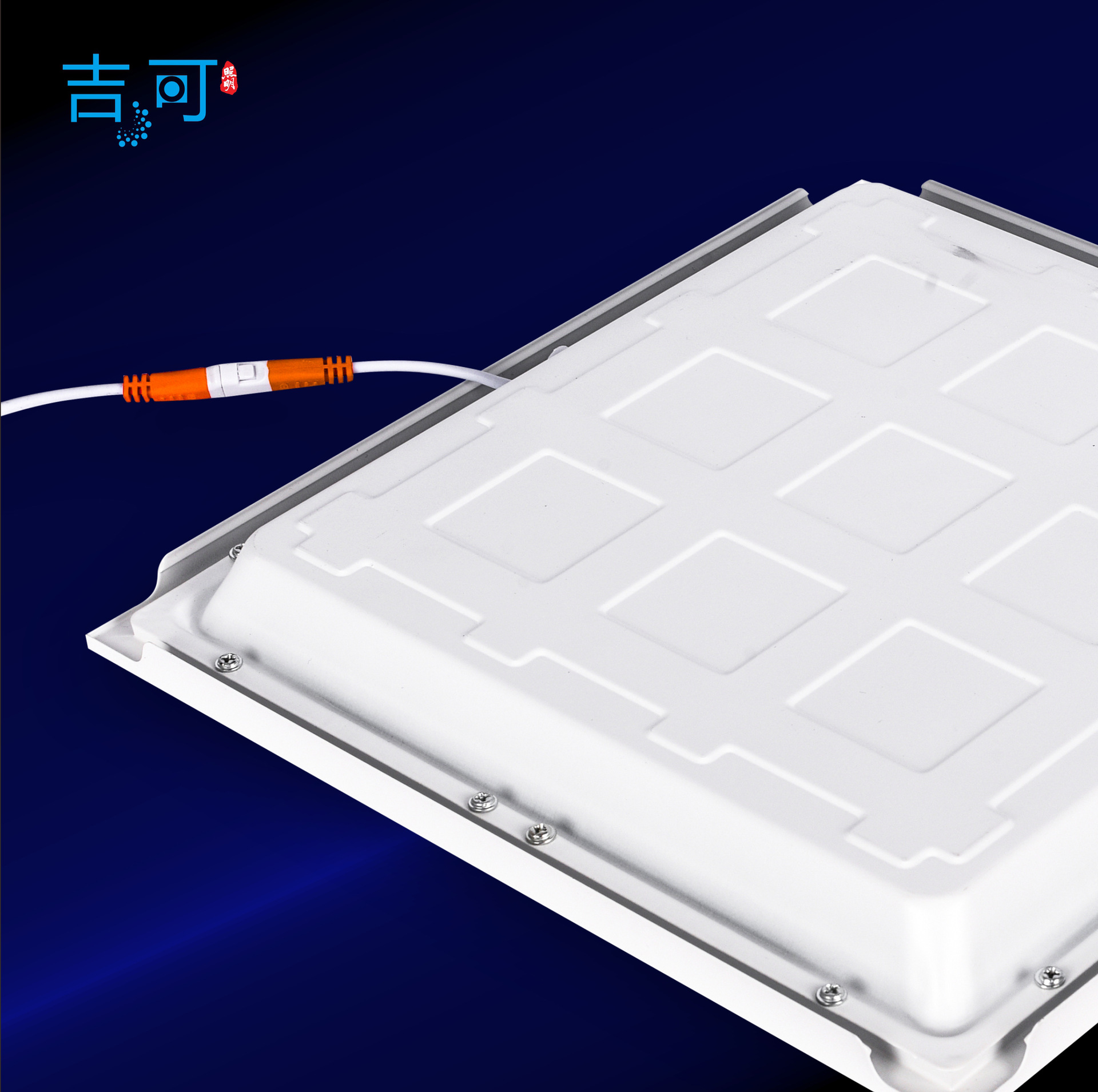 JIKE Ultra thin flat lamp straight down 600x600led panel lamp integrated ceiling lamp LED lamp 300 *