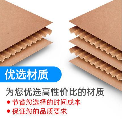Thùng giấy  Carton Express Hộp đóng gói Hộp đóng gói Số 12 Carton Bưu điện Taobao Hộp hộp di chuyển