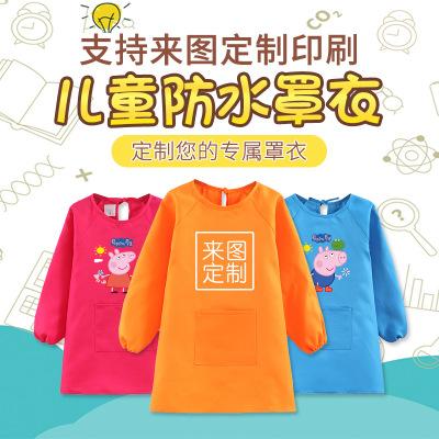 MIBO Áo khoác Trẻ em dài tay áo áo chống thấm nước trường mẫu giáo của trẻ em sơn trang bìa tạp dề t