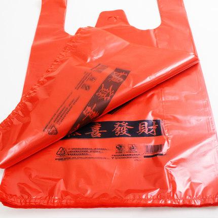 Túi xốp 2 quai  Túi áo vest màu đỏ phước lành áo vest đỏ tiện lợi dày thực phẩm túi nhựa xách tay bá