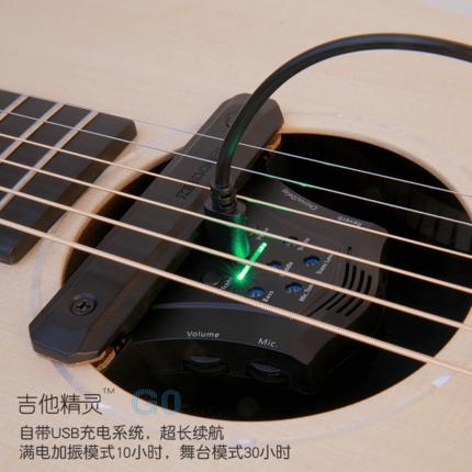 DOUBLE Thiết bị loa Moniter  guitar wizard G0 cộng với rung đón guitar acoustic guitar dân gian lỗ t