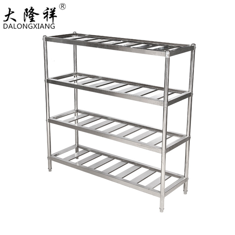 DALONGXIANG Commercial shelf, supermarket shelf, stainless steel display shelf, stall, four layer di