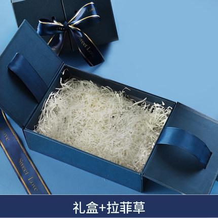 Hộp giấy bao bì  Hộp quà sinh nhật hộp quà sinh nhật hộp nhỏ tinh tế bao bì trong lưới màu đỏ tinh t