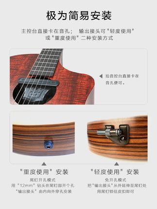 Double Thiết bị loa Moniter booster pickup guitar wizard G0 guitar acoustic dân gian cùng tần số tăn