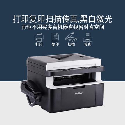 Máy Fax Máy in laser đen trắng Brother MFC-1919NW copy scan fax điện thoại di động tất cả trong một