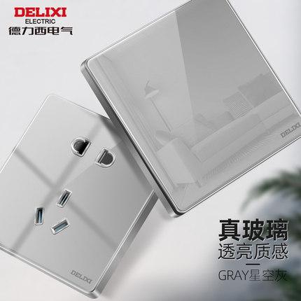 Công tắc  Công tắc ổ cắm Delixi hộ gia đình một mở 5 lỗ 5 lỗ tường 86 loại bảng điều khiển ổ cắm điệ