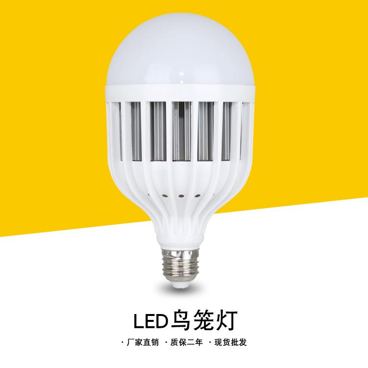 YUANBO LED bulb high power super bright E27 screw head birdcage bulb 18w24w36w bulb lamp