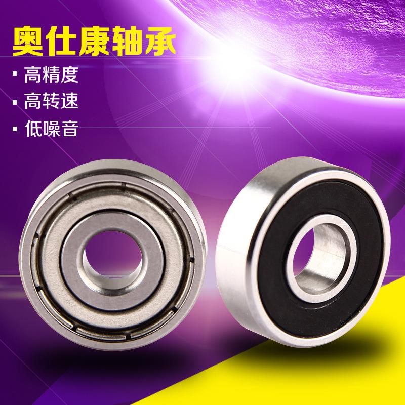 Bearing 6000zz 6000-2rs spot supply source wholesale bearing