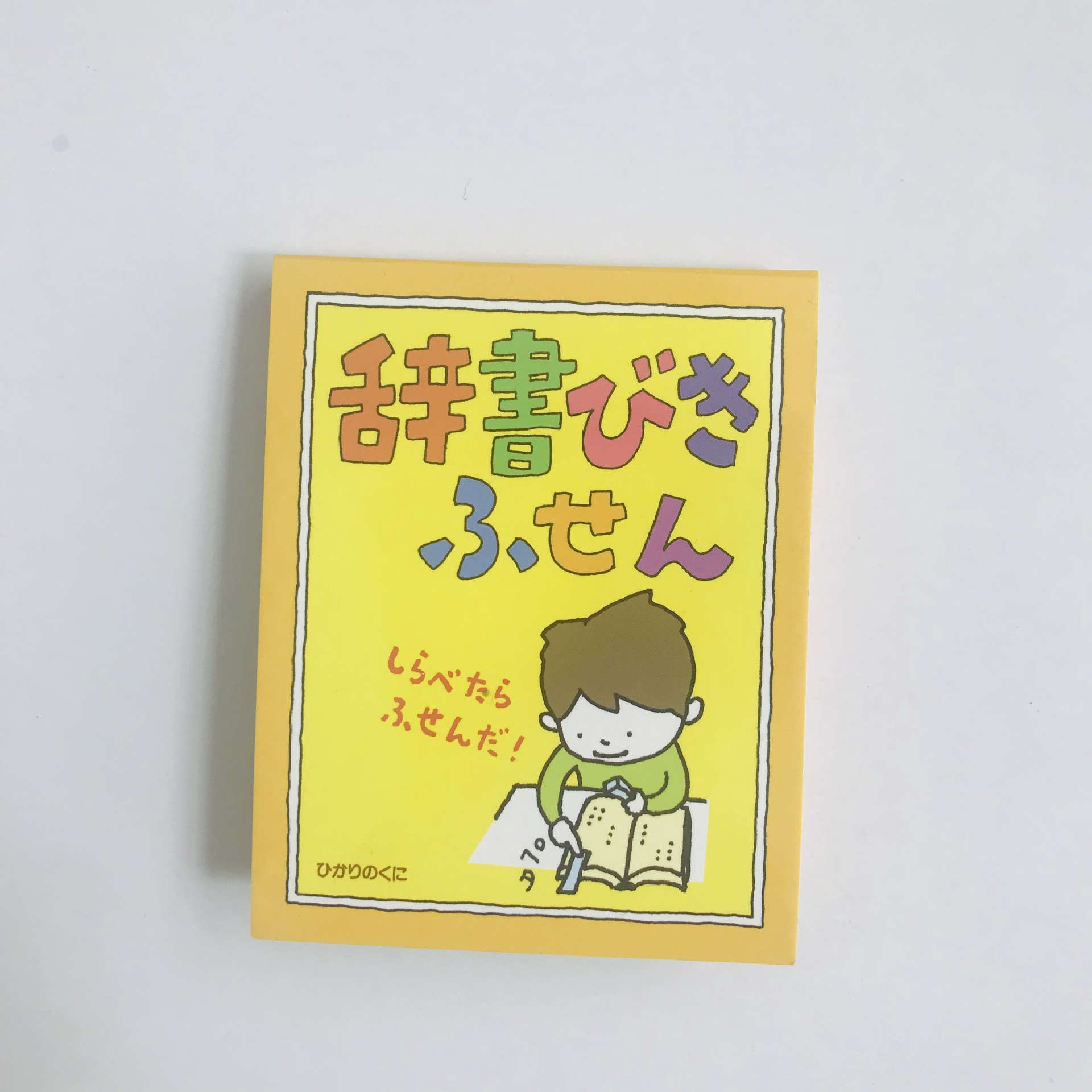 SAX Creative Notepad customized advertising post it note pad note paper three dimensional Japanese m