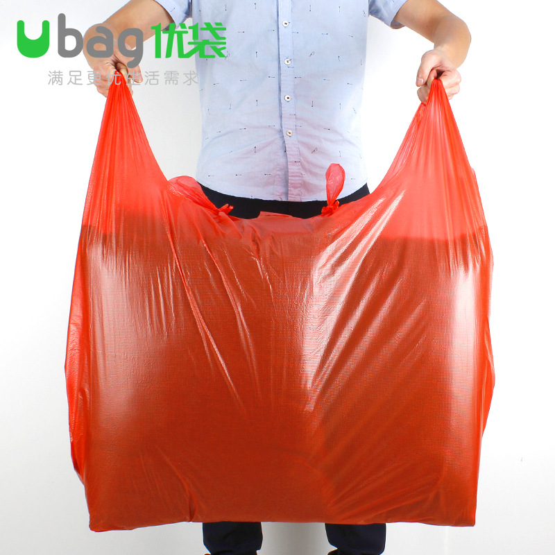 UBAG Red thickened extra large vest plastic bag manufacturer wholesale clothing home textile packagi