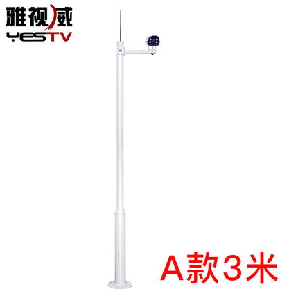 Giá đỡ camera giám sát Cột giám sát khu dân cư đậm 3/4 mét cẩu cột camera dọc đường khung giám sát l