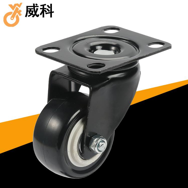 WEIKE 2 inch gold diamond caster flat bottom movable PVC Pu universal wheel wear resistance