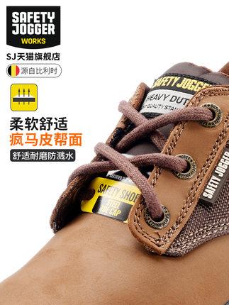 Giày cách điện  Giày bảo hiểm lao động nhập khẩu giày bảo hiểm lao động nam mùa đông Giày Martin da