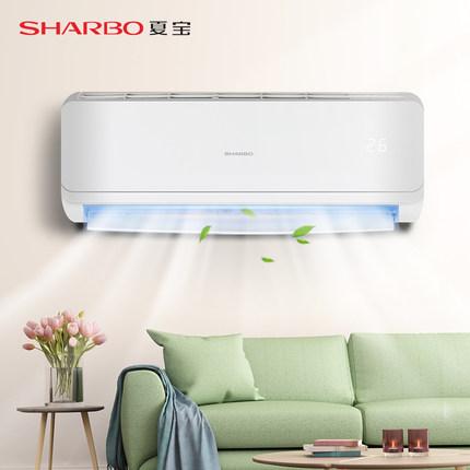 Xia Bao Điện gia dụng mùa hè / SHARBO 1 HP lạnh đơn KF-26GW / C7-21XBO máy lạnh gia đình treo tường