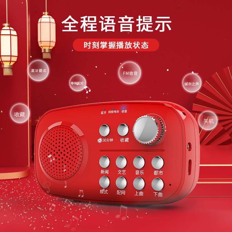 JIEYIN New old man network radio multi-function mini portable old Walkman charging full band player