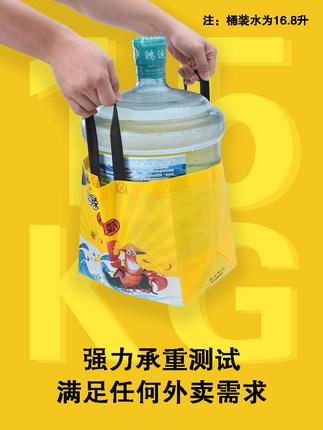 Túi giấy đựng quà  Túi bao bì mang đi không dệt logo tùy chỉnh in logo Meituan phục vụ cháo thịt nướ