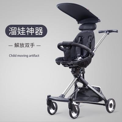 Xe đẩy trẻ em thiết kế siêu mỏng và dễ dàng gấp gọn .