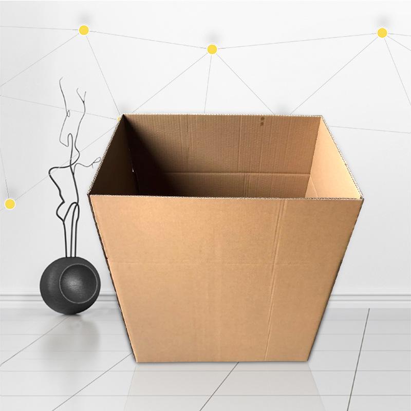 Five layer corrugated box moving express logistics storage box 25 * 20 * 35 * 25 * 35 * 30 * 35 * 35