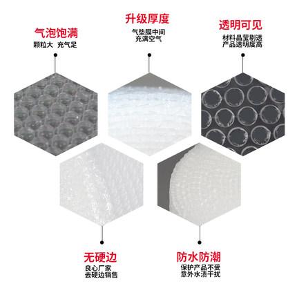 Túi xốp hộp  Đóng gói dày chống sốc 30 50 cm phim bong bóng bong bóng giấy nhanh xốp đệm cuộn túi bo