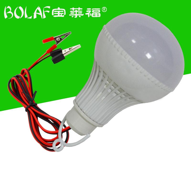 BOLAF 12vled bulb low voltage battery lamp DC36V plastic bulb lamp