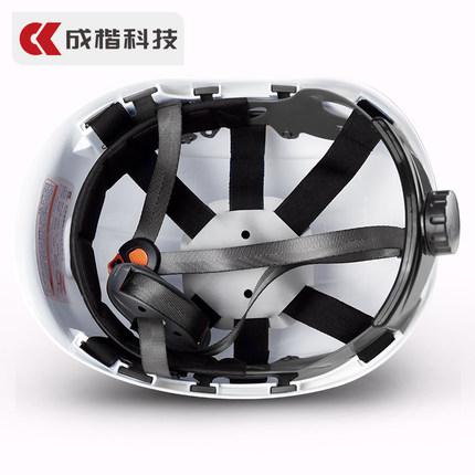 Nón bảo hộ  Công nghệ Chengkai chống đập mũ bảo hiểm công trường xây dựng kỹ thuật xây dựng công trì