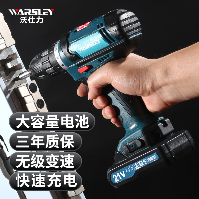 High power Worcester driver tool lithium electric drill charging impact drill electric drill electri