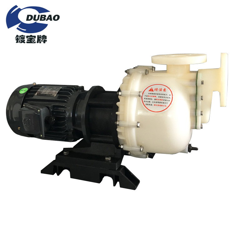Acid and alkali resistant self-priming pump high temperature loading pump corrosion resistant self s